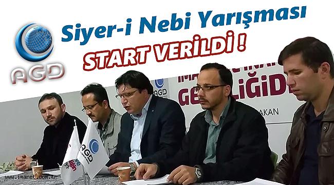 Anadolu Gençlik Derneği Karaman Şubesi'nden, Siyer-i Nebi Yarışması
