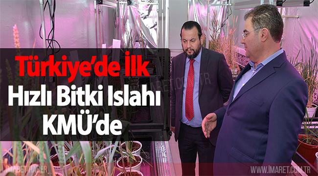 TÜRKİYE'DE İLK HIZLI BİTKİ ISLAHI KMÜ'DE
