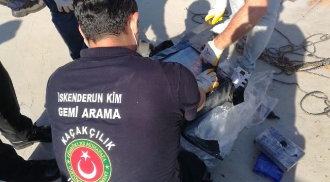 Gümrük Muhafaza Ekiplerinin koordinasyonunda İskenderun Körfezi açıklarında uyuşturucu operasyonu gerçekleştirildi