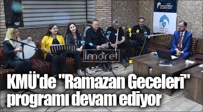 """KMÜ'de """"Ramazan Geceleri"""" programı devam ediyor"""